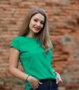 Tricou Dama Simplu Verde Joa